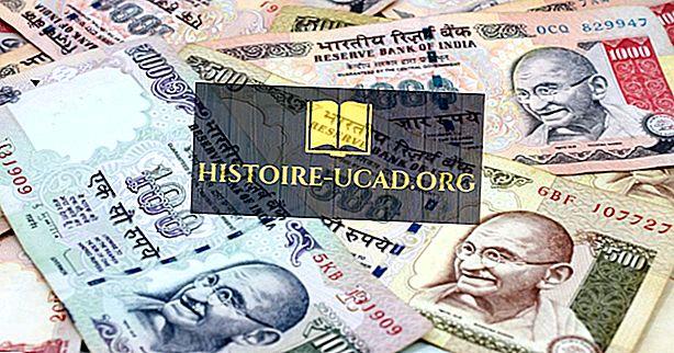 ما هي عملة الهند؟