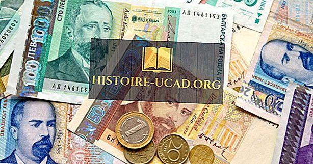 Что такое валюта Болгарии?