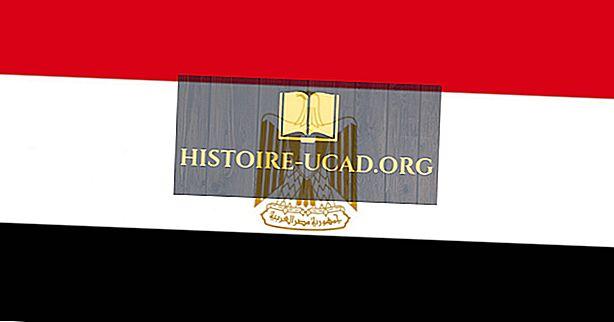 Списак премијера Египта