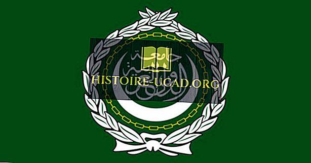 Liste des membres de la Ligue arabe