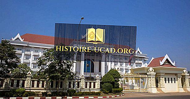 Какъв тип правителство има Лаос?
