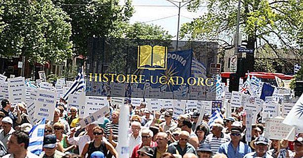 مقدونيا مقابل FYROM - نزاع اسم تاريخي