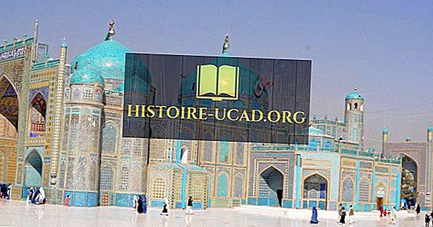 الحقوق والحريات الدينية في أفغانستان