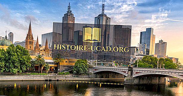 メルボルン大学 - 世界中の教育機関