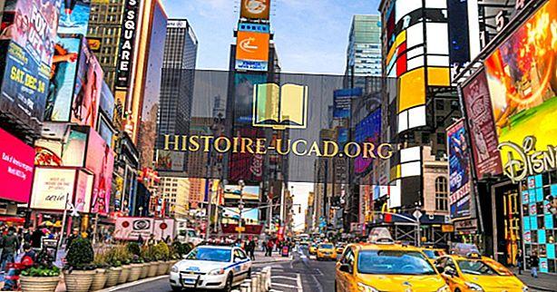 विश्व की मीडिया राजधानी कौन सा शहर है?