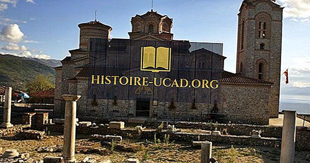 Охрид - древен град в Македония