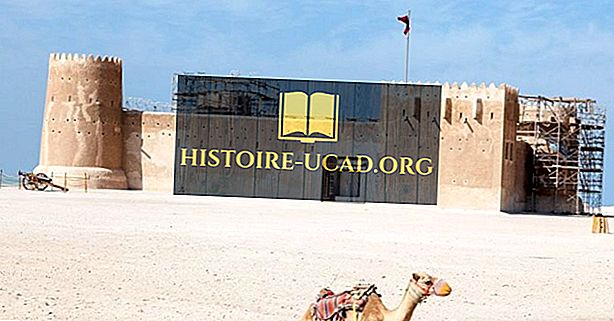Arheološko najdišče Al Zubarah, Katar