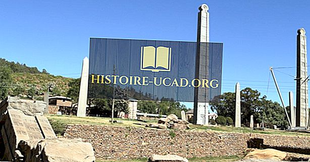 Обекти на световното наследство на ЮНЕСКО в Етиопия