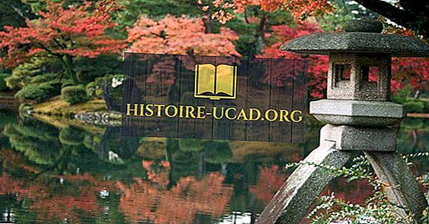 عجائب اليابان: الحدائق الثلاث الكبرى في اليابان
