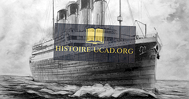 Maiden Voyage คืออะไร