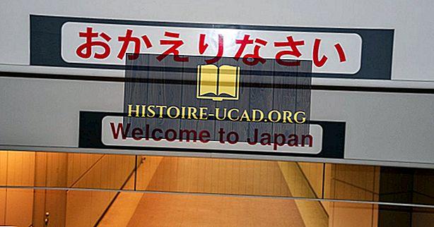 هل اليابان بلد؟