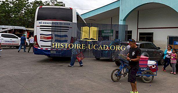 どの国がニカラグアと国境を接している?