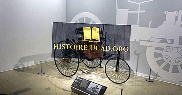 Какой был первый автомобиль?
