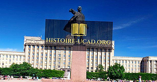 المدينة التي كانت معروفة لينينغراد؟
