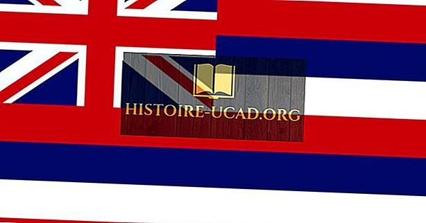 Ποια είναι η πρωτεύουσα της Χαβάης;