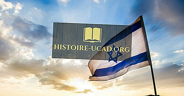 जब इजरायल एक राष्ट्र बना था?