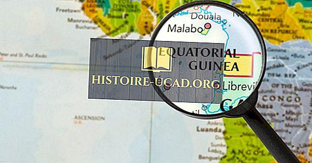 На каком континенте находится Экваториальная Гвинея?
